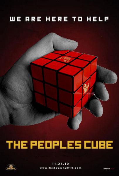 Red-Dawn-Peoples-Cube.jpg