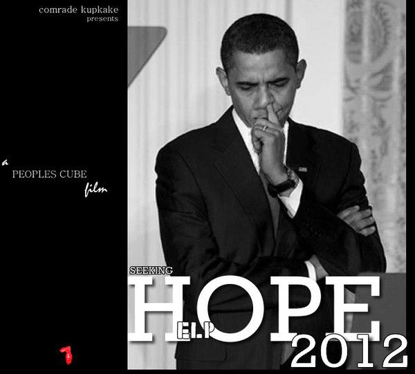 HOPE 2012.jpg